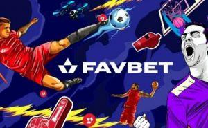 Фавбет лайв— провереннаяБК с выгодными коэффициентами и разными спортивными событиями