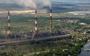 На Луганской ТЭС аварийно отключился единственный работавший энергоблок