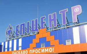 Мэр Славянска рассказал где «для себя» построит Эпицентр