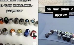 Модный тренд из TikTok наносит ущерб автомобилистам Луганщины