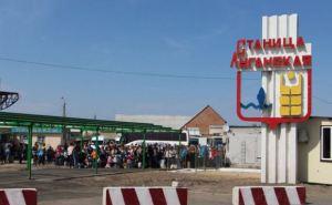 Военные заявили, что с 1июня меняется график работы КПВВ «Станица Луганская» Но фактически он остаётся без изменений.