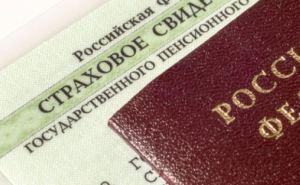 Теперь луганчане могут оформить себе пенсиюРФ