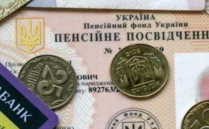Пенсионеры Донбасса: что известно о выплатах в июне