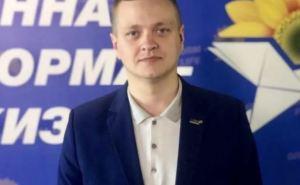 Депутаты Северодонецкого райсовета единогласно уволили Дубового и выбрали нового главу