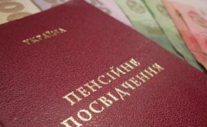 Средний показатель зарплаты для назначения пенсий утвердили в Украине