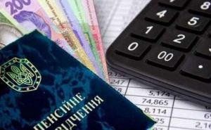 Пенсионеры Донбасса с 2014 недополучили 900 млрд гривен— Минсоцполитики