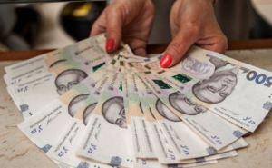 Минимальную пенсию могут поднять до 3,5 тыс грн, но при одном условии