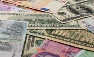 Курс валют в Луганске 28июня