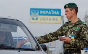 Украина отменила штрафы за въезд на «подконтрольную» черезРФ