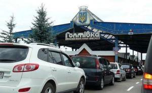 С сегодняшнего дня ужесточены правила въезда для въезжающих в Украину из ОРДЛО черезРФ. На КПВВ «Станица Луганская» меры усиливать не будут