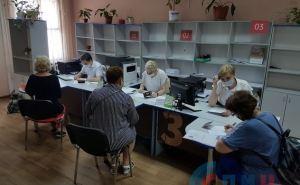 Около полусотни луганчан— гражданРФ культурно получили СНИЛС в Гуково