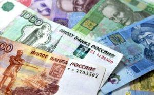 Луганск против Киева. Где минимальная пенсия больше?