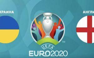 Украина и Англия поборются за путевку в 1/2 финала Евро