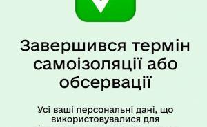 Пограничники опять будут требовать устанавливать приложение «ВДОМА»