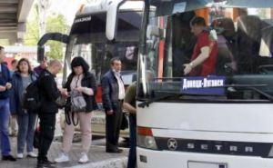 На автобусе из Донецка в Перевальск, Ровеньки, Свердловск и Белгород (РФ)