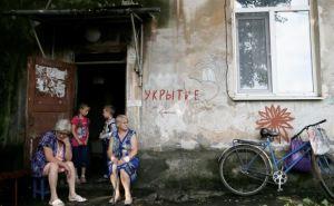 Необходимость реформ и вероятность отставания Луганской и Донецкой областей. Как решить проблемы Донбасса