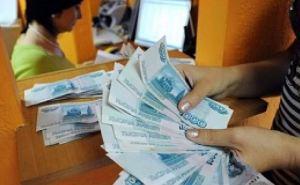 Где получить деньги и заплатить за коммунальные в Луганске и области в субботу, 10июля