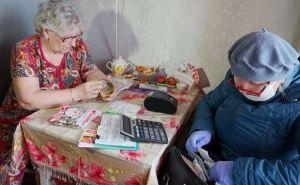 Луганские почтальоны разнесли пенсий на сумму более 10,5 млрд рублей за полгода