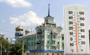 В Луганске сейчас находиться на солнце опасно— очень высокий уровень ультрафиолетового излучения!