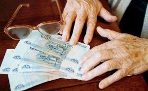 Об увеличении размера пенсии рассказали на Украине
