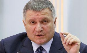 Арсен Аваков подал в отставку с поста министра МВД Украины