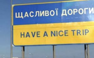 Почти 7 тыс. штрафа за желание поступить в украинский вуз