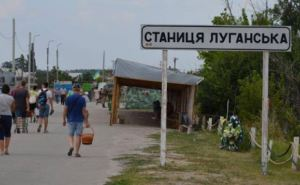 Из Станицы в Луганск без проблем— Луганчанка делится опытом