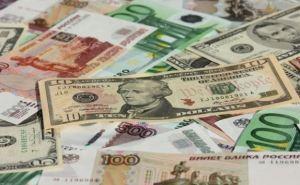 Курс валют в Луганске от 20июля 2021 года