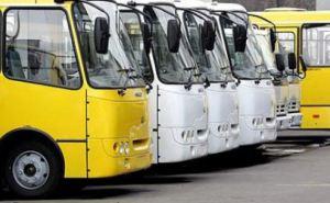 На Донбассе на следующей неделе восстановят автобусное сообщение с несколькими прифронтовыми населенными пунктами