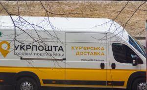 В Луганской области заработают передвижные отделения «Укрпочты»