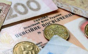Луганская область на третьем месте по размеру средней пенсии в Украине