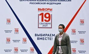 В Москве утвердили порядок голосования жителей Луганска на выборах в Госдуму