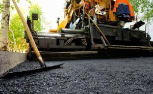 В Первомайске возьмутся за ремонт внутриквартальных автодорог и тротуаров