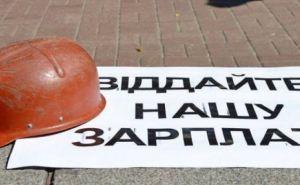 Госпредприятиям Луганщины выплатили почти 100 млн долгов по зарплате. Осталось ещё 35