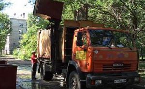 В Луганске за услуги по вывозу мусора введены новые тарифы