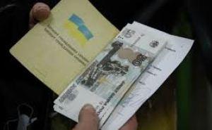 Около 200 граждан Украины получили денежную помощь из Луганска