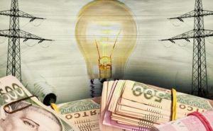 Повышение тарифов на электроэнергию возможно уже с 1августа