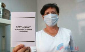 Документы о вакцинации от COVID-19, выданные в Луганске, признаются вРФ. Но на бытовом уровне. Официально— нет.