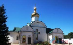 Луганский храм Андрея Первозванного приглашает верующих на особое богослужение