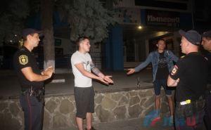 В Луганске отменят комендантский час с завтрашнего дня. Полностью