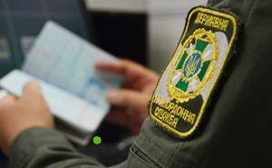 За выезд через территорию России оштрафовали уже более 30 тысяч человек