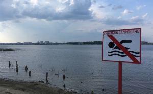 Луганчан предупредили об опасности: в этих водоемах нельзя купаться