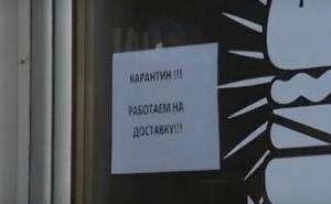 В Луганске снова ввели карантинные ограничения для кафе и ресторанов