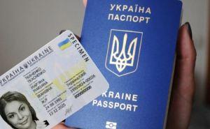 Какой паспорт нужно иметь на Украине