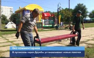 В Луганске к Дню города закупили 200 лавочек для скверов
