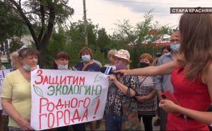 На Луганщине люди вышли на протест против строительства завода по переработке мусора