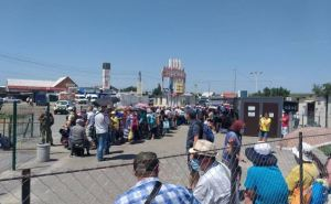 Чего больше всего боятся луганчане при пересечении КПВВ «Станица Луганская»— результаты опроса