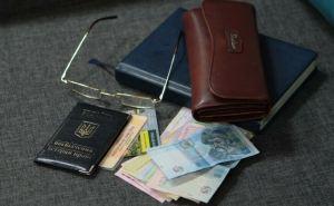 Украинские пенсионеры старшего возраста начнут получать повышенную пенсию
