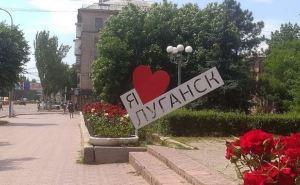 Сегодня в Луганске до 20 градусов тепла, без осадков. Ночью заморозки. Со среды потеплеет