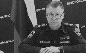 Глава МЧС России погиб спасая луганчанина